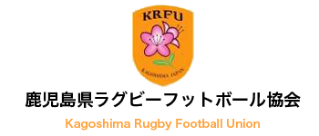 鹿児島県ラグビー協会